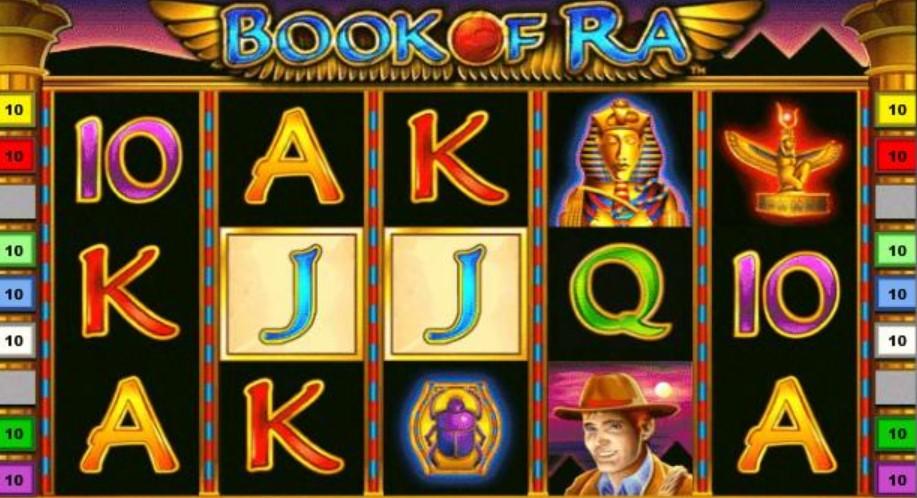 Игровой автомат Book_of_Ra_3.jpg